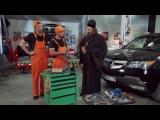 Ремонт автомобиля - приколы на сто  На троих смотреть онлайн, сериалы и комедии семейные Украина