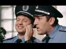 Закон и милиция как все было до реформ На троих Украина комедии