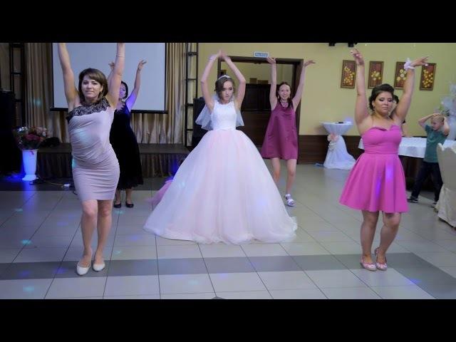 Зажигательный танец подружек невесты!