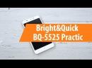 Распаковка bright quick BQ 5525 Unboxing bright quick BQ 5525