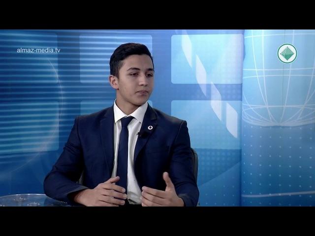 Специальное интервью Председатель Молодежной ассамблеи народов Якутии Арман Егиазарян