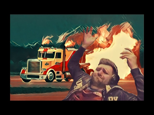 Ад на колесах лучшие моменты Euro Truck Simulator 2 реакция стримера