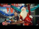 Comedy Club Новогодний Жорик Вартанов