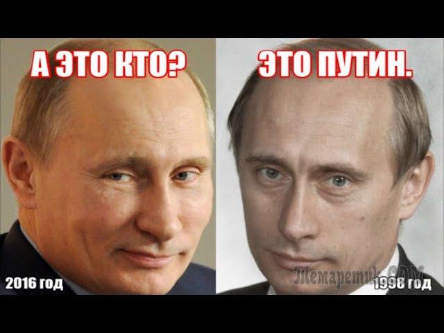 Сравнив биоматериал Путина подтвердили его двойников