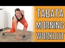 16 Minute Intense Morning Workout – Cardio HIIT Exercises To Start The Morning – No Equipment
