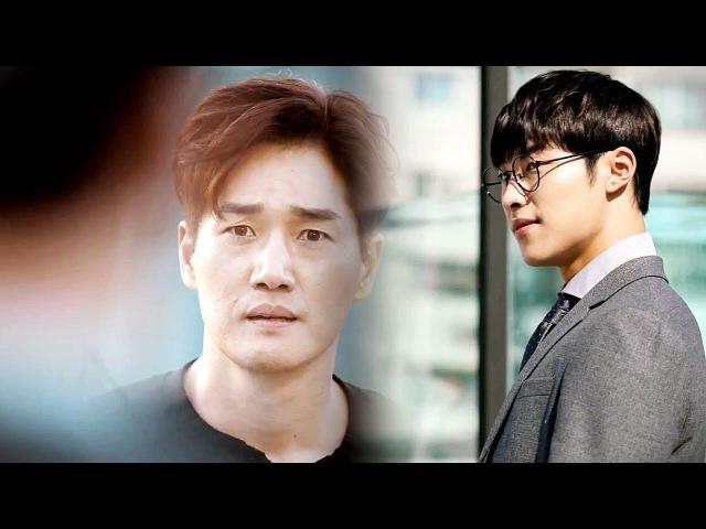 Mad Dog Choi Kang Woo Kim Min Joon - Something you can't erase even if you die. 매드 독