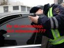 Как сделать дешёвую съемную тонировку на любой авто своими руками
