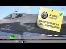 Самый дорогой и бесполезный истребитель на что годится американский F-35