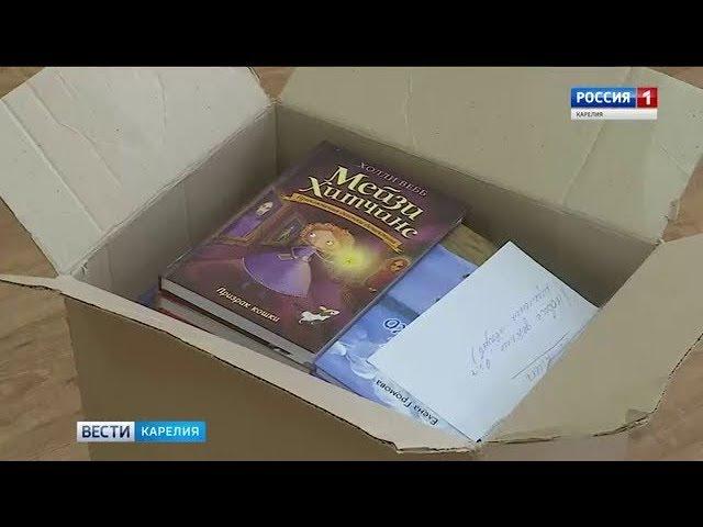 Поселковые библиотеки получат в подарок книги, собранные жителями Карелии