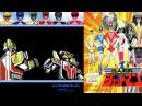 Choujin Sentai - Jetman Денди - прохождение игры