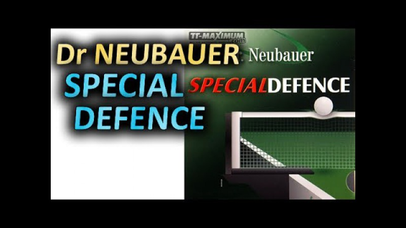 Test DR NEUBAUER Special Defence 1 5 mm on RED BLACK Kazak D