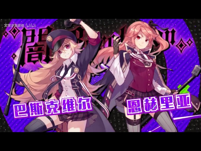 [Guns girl school dayz] IDOL PROJECT 【KIRAKIRA☆IKI WAKERU】Vs【Dark★Revolution】version 4.9