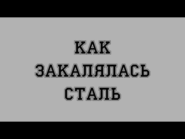 «Финал конкурса «Мисс Евпатория 2018» - Киноляпы