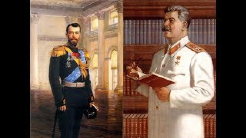 Эдуард Ходос. Два ритуальных убийства За родину, за Сталина! За Веру, Царя и Отеч ...