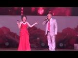 Юбилейный концерт Лапиной Натальи и Александра Колотушкина МЫ ВДВОЁМ 17 02 2018 (полная версия)