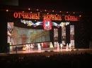 II городской Форум кадетского образования «Честь имею служить Отчизне»