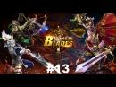 Dynasty Blades 13 Прохождение Gameplay iOS/Android Классная ММОRPG для мобильных устройств