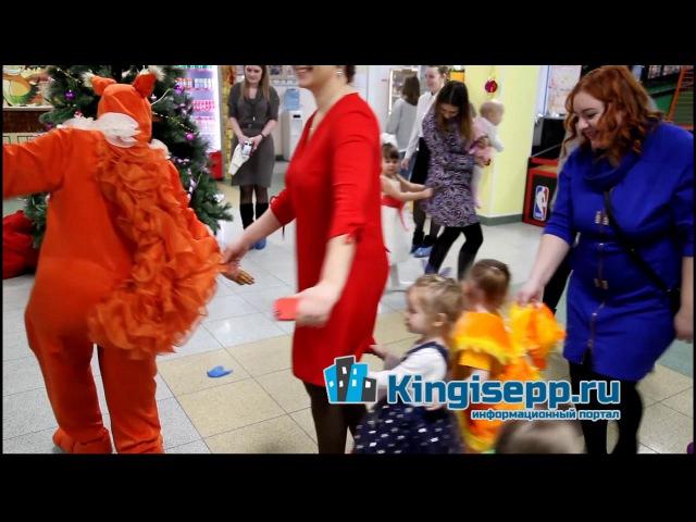 Девчонки и мальчишки, на 5 отметили Новый Год В гостях у сказки. KINGISEPP.RU