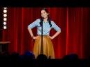 Юлия Ахмедова Стендап - самое смешное выступление