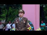 Символично  Во время речи в честь Шухевича умер глава районной ячейки УПА