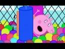 Peppa Pig Wutz Deutsch Neue Folgen 2017 92