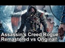 [4K] Assassin's Creed Rogue Remastered - PS4/Pro/Xbox One/X Graphics Comparison Frame-Rate Test