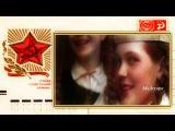 Ретро 70 е - ВИА Лейся песня - Последнее письмо (клип)