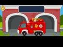 Мультики про машинки. Пожарная машина спешит на помощь