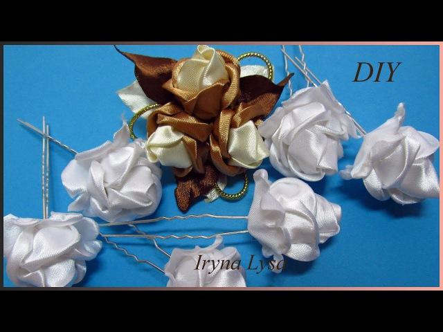 РОЗЫ из ленты 5 см, шпилька, резинка канзаши своими руками, МК, Rose From Satin Ribbon, Kanzashi