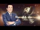 Юбилейный концерт к 80-летию Иосифа Кобзона