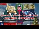 Jacksonville Jaguars vs. Tennessee Titans | #NFL WEEK 17 | Predictions Madden 18