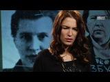 Битва экстрасенсов: Соня Егорова - Тонька-пулеметчица  из сериала Битва экстрасе...