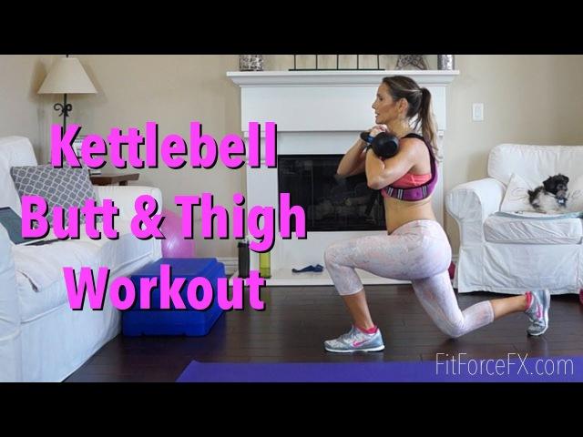 45 Minute Kettlebell Butt Thigh Toning Workout thinnerthighs legtoning cardiostrength buttlift