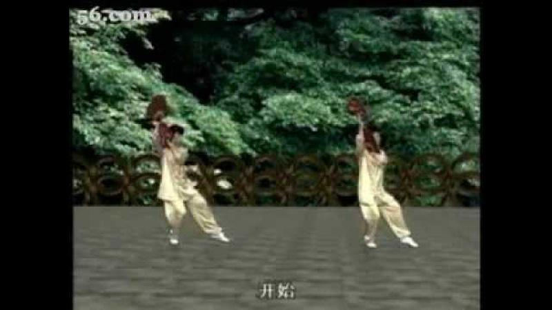 LIÊN HOA THÁI CỰC SONG PHIẾN ĐOẠN 2莲花太极双扇二段教学 宗光耀 樊锦虹 方美燕