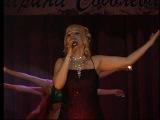 Марина Соболева,Сольный концерт,вручение звания -Народный артист КЧР.
