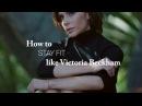'How to be Victoria Beckham?' In deze video voor Vogue Nederland legt Victoria dit zelf haarfijn uit