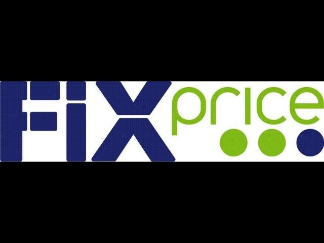 Товары из Fix Price (набор для масок, ароманабор, пеленки)