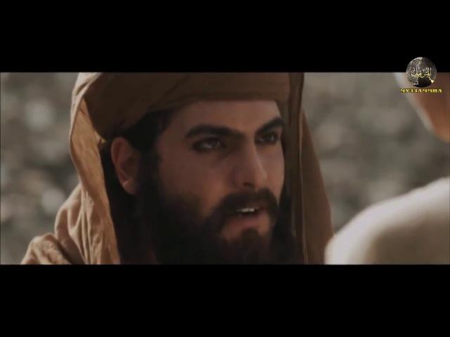 Умар Аль Фарук - үзінді