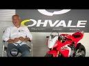 Ohvale GP0 продолжение старой истории страсти итальянцев к мотоциклам в любой форме