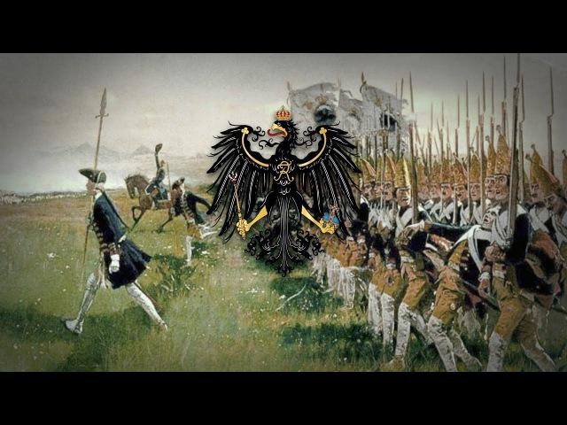 Kingdom of Prussia (1701-1918) Military Song Im ganzen Vaterland