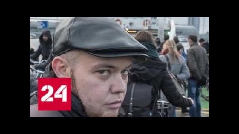 Борец с российской действительностью оказался на скамье подсудимых в Голландии