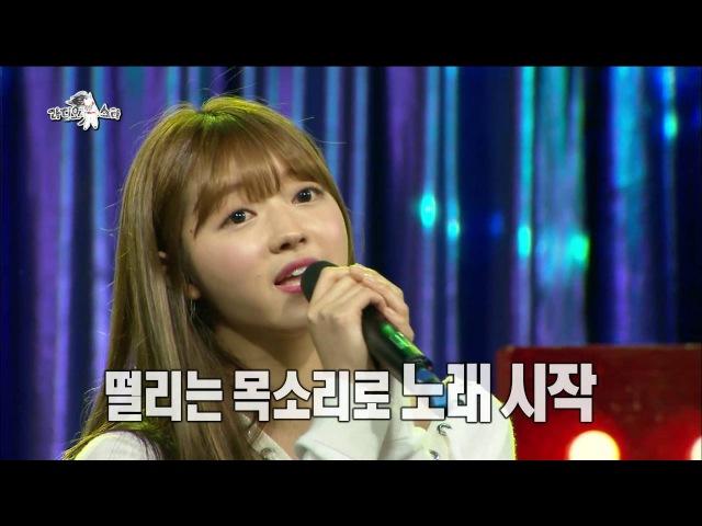 【TVPP】 YooA(OH MY GIRL) – Part Of Your World, 유아(오마이걸) – 파트 오브 유어 월드 @Radiostar