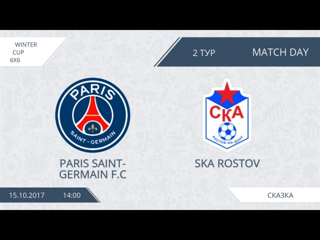 Paris Saint Germain FC 69 SKA Rostov, 2 тур