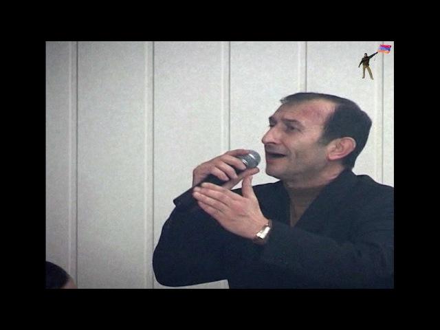 Vrej Dilanyan Valeriy Minasyan - Im hasaky(Sari Lala)