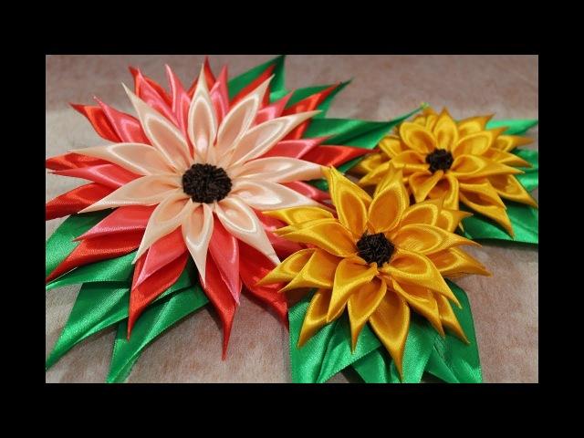 Цветок канзаши | Мастер класс для начинающих