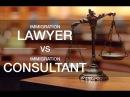 Канада 1053 Адвокат или Консультант В чём разница Кто лучше для помощи в иммигра