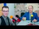 Как всегда быть здоровым А Огулов на радио 'Будь' c Татьяной Бондаревой
