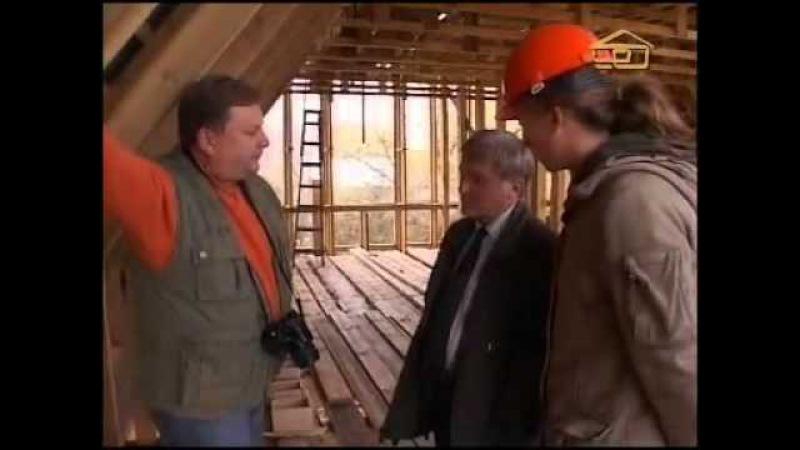 042 Строительство дома на основе деревянной фермы