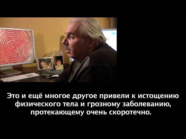 11.06.2012 убит Н.В.Левашов