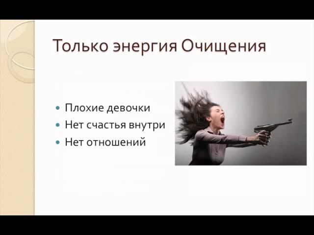 🌺 Валяева Ольга 🌺 Женственность. Возвращение к истокам ☘